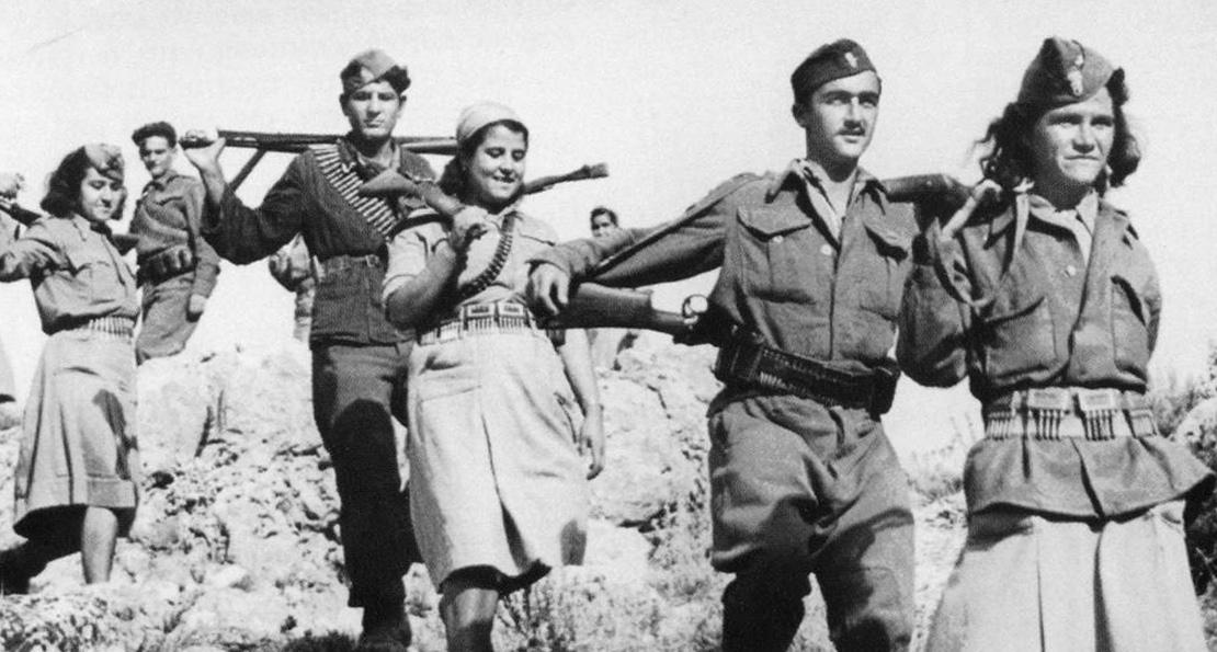 Греческие партизаны