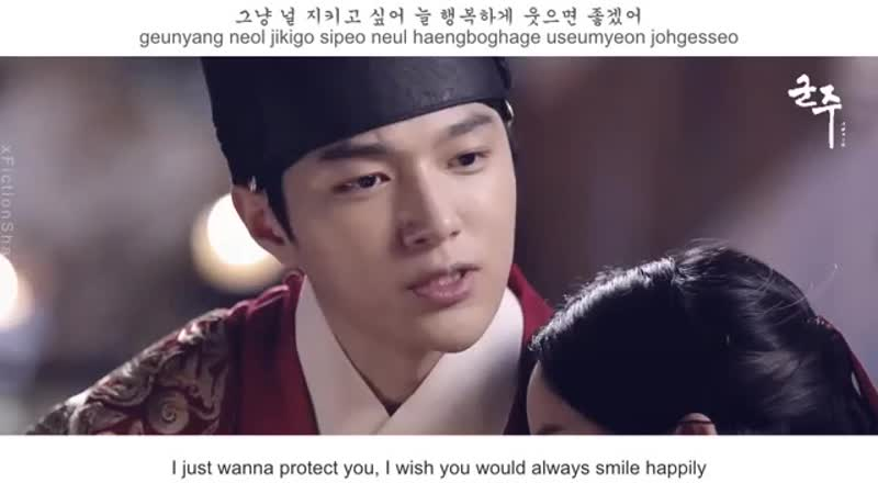 L (INFINITE) - Its Ok Even If Its Not Me FMV (Ruler_ Master of The Mask OST Pa