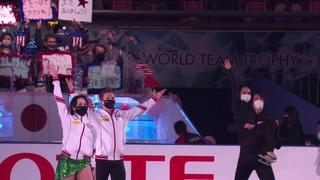 Сборная России. Сборная Японии. Показательные выступления. Командный чемпионат мира по фигурному кат