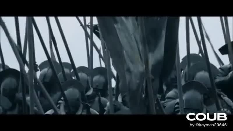 Lord of the rings Саруман мочи КОЗЛОВ
