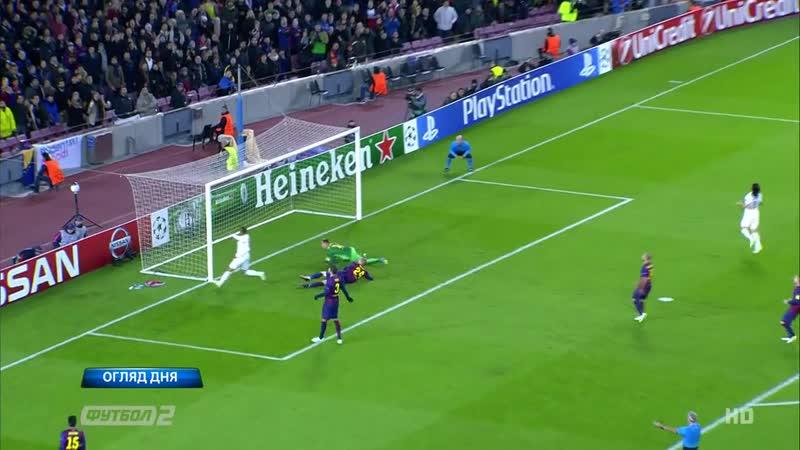 Barcelona 3-1 PSG 2014