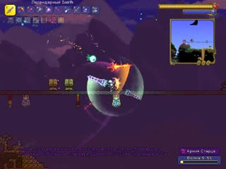 Terraria 1.4 Bonus 1 Vs Old One Army And Queen Slime