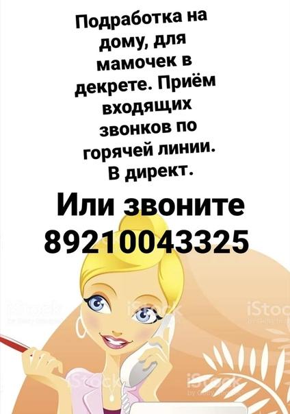 Вакансии в великих луках удаленная работа рынок фриланс-услуг в россии
