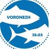 Всероссийская акция в защиту рыб | Воронеж