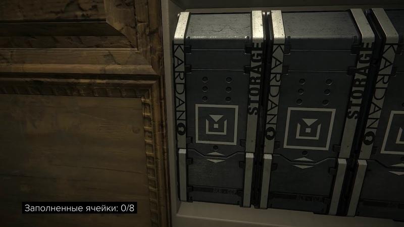 Deus Ex Mankind Divided Прохождение