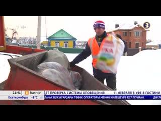 Борьба с крысами и застоем мусора: в Башкирии запустят систему онлайн-мониторинга вывоза ТКО