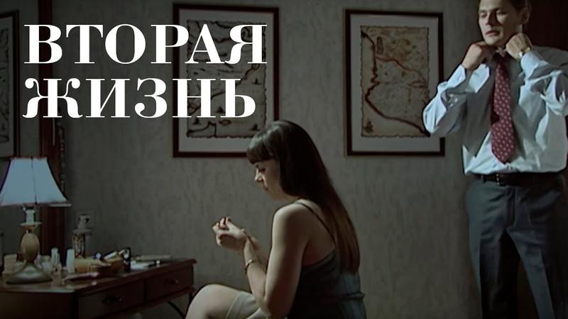 ВТОРАЯ ЖИЗНЬ ФЕДОРА СТРОГОВА Фильм