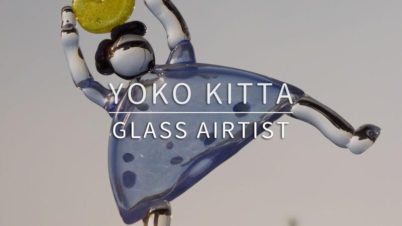 ガラス作家 キッタ・ヨーコ スタジオバクザウルス Yoko Kitta Studio Bakusaurus Blown Glass ArtistCool Japan [vlog]