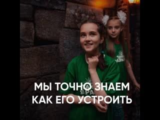 """Анонс. Выпускные в квесте """"Тайна Фараона"""""""