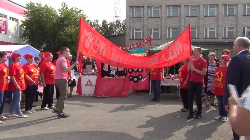 00. Смотр советских подворий