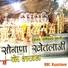 Rameshwar mali