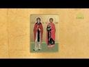 Бессребреники мученики Кир и Иоанн и с ними мученицы Афанасия и дщери ее Феодотия, Феоктиста и Евдоксия. Церковный календарь 13
