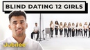 12 vs 1 Speed Dating 12 Girls Without Seeing Them