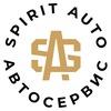 Spirit-Auto - надежный автосервис в Керчи