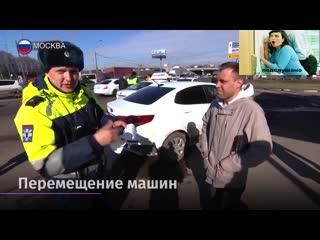Штрафы для водителей за нарушение карантина