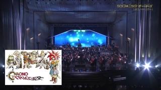Symphonic Gamers - Chrono Trigger