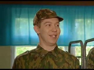 Солдаты Черпаки 24