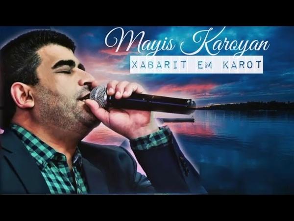 Mayis Karoyan Xabarit em Karot Album2006 Erevan
