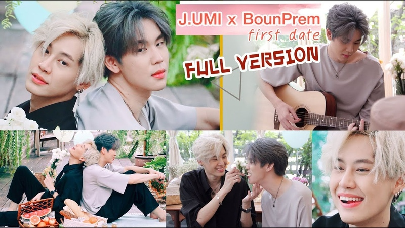's Party x BounPrem First Date Full Version