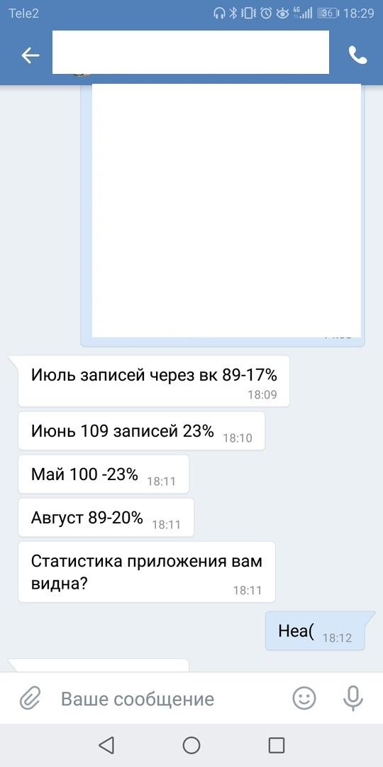 Пруфы)