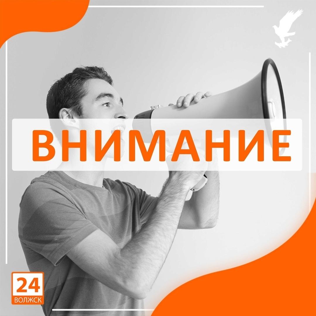Временное перекрытие движения на ул. Чапаева