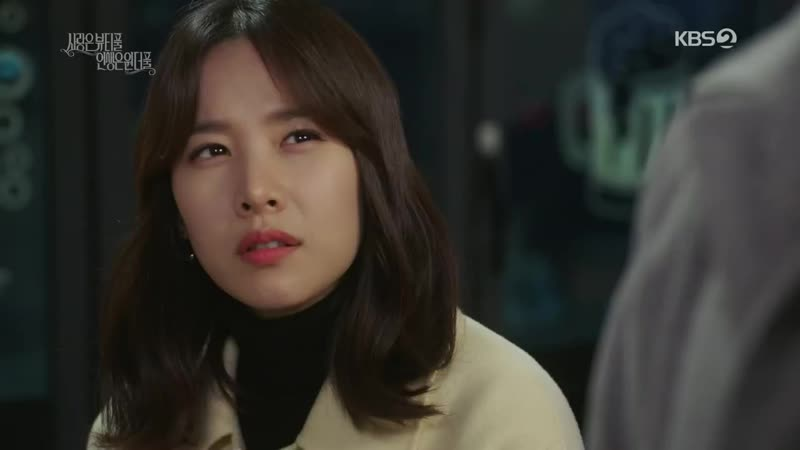 KBS2 주말드라마 사랑은 뷰티풀 인생은 원더풀 39회 토 2020 02 15 저녁7시55분 개그 콘서트