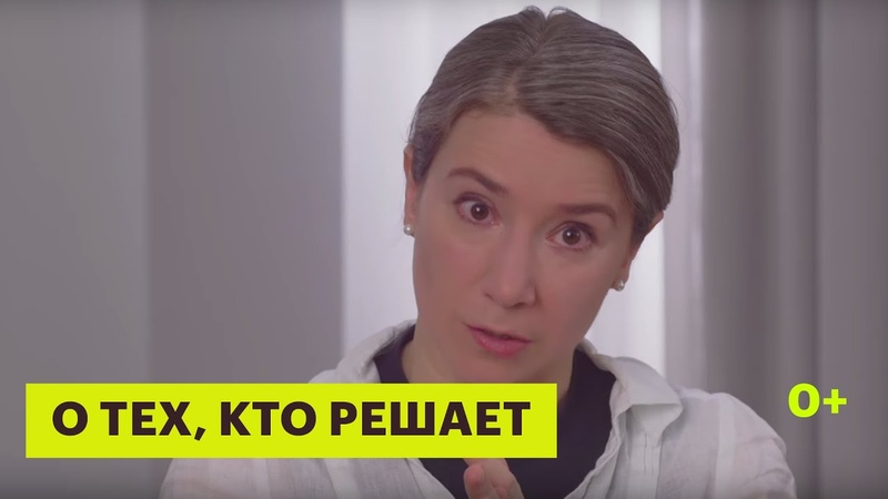 Кто управляет современной Россией? — Екатерина Шульман