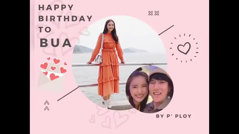Happy Birthday BUA by P'PLOY