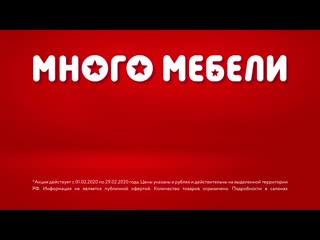 Mm action feb20 15sec (1)