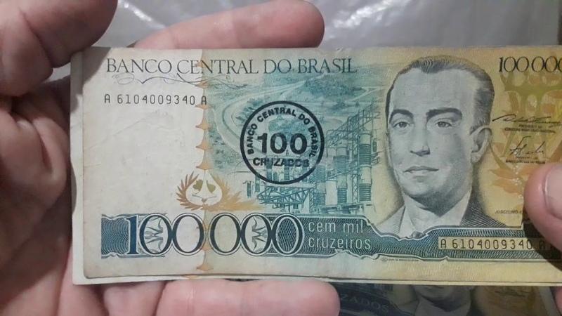 Cédula raríssima vale 8.000.00 reais aprenda a identificar