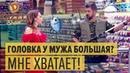 Лучший подарок мужу: жена в рыболовном магазине – Дизель Шоу 2018   ЮМОР ICTV