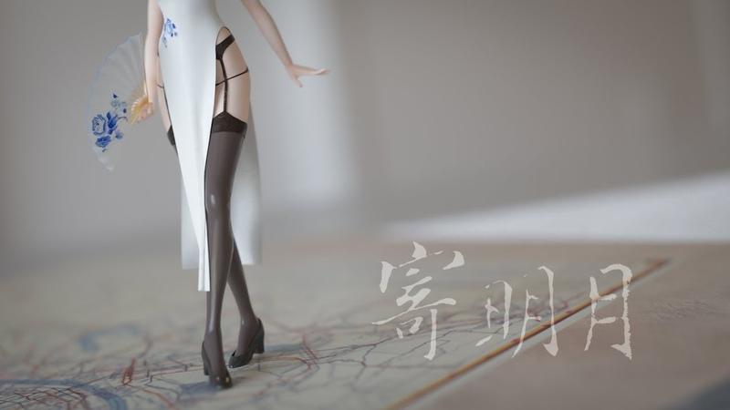 フィギュア風 アズレン·セントルイス 寄明月 春の華