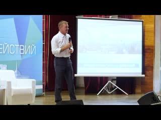 "Встреча Романа Старовойта с коллективом АО ""Авиаавтоматика"""