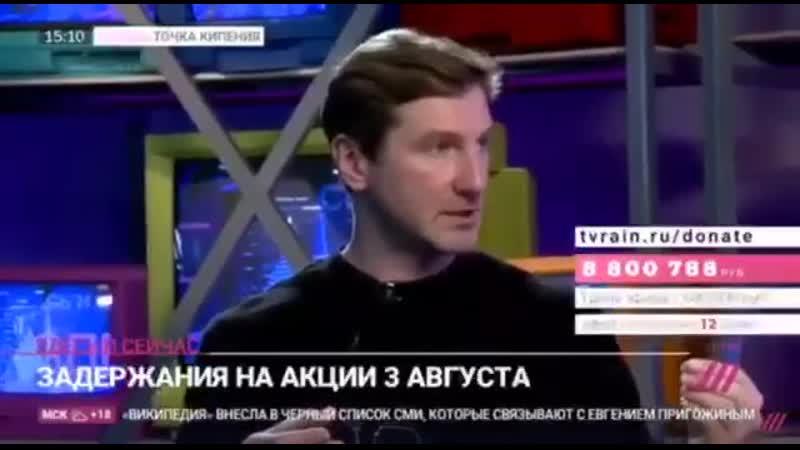 Антон Красовский о посадках лидеров протеста
