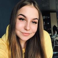 Алина Малина