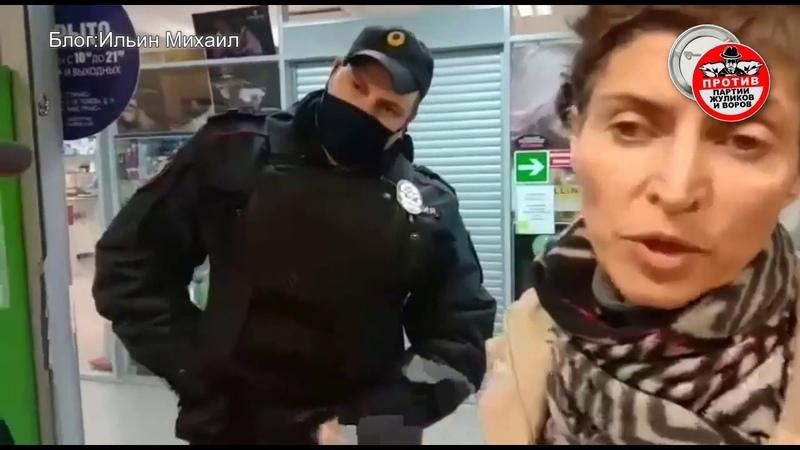 Жёсткое задержание женщины полицаями В наручники как преступника Позорище