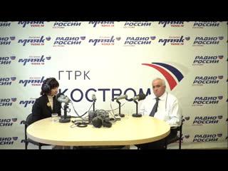 Рабочий полдень с Сергеем Ситниковым