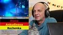 German supports and reacts Diana Ankudinova Rechenka Untertitel Das müsst ihr gehört haben