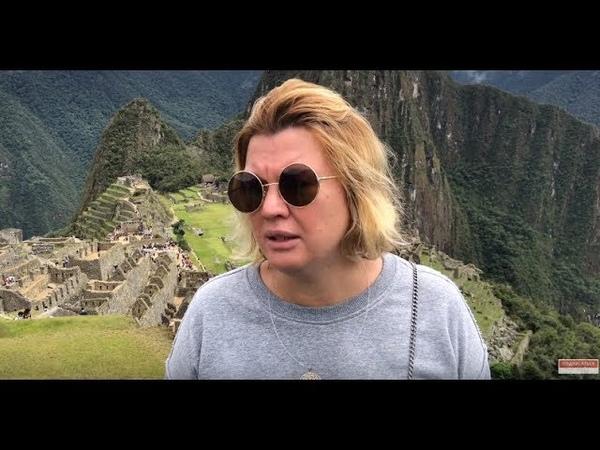077 Ченнелинг о Мачу Пикчу в Перу Контактёр Ирина Чикунова Цивилизация Хамилия