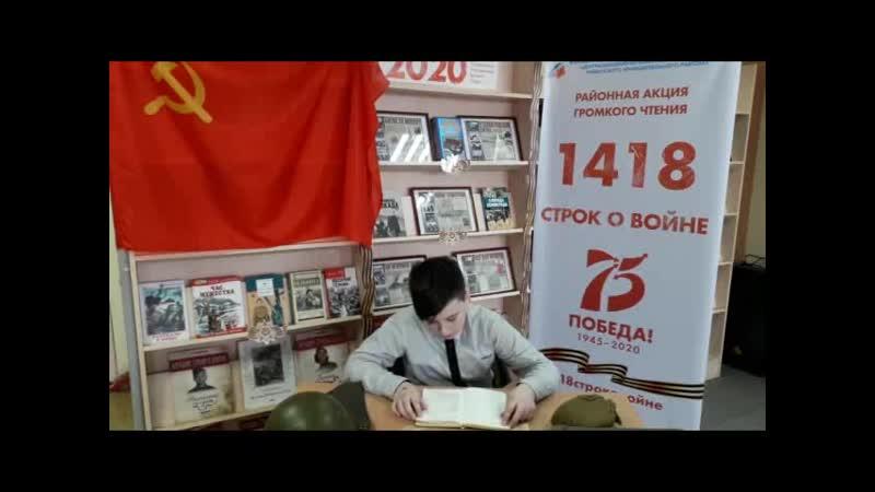Колесников Степан Автор О Фокина розовое мыло Винзили детская
