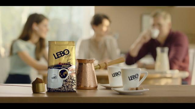 Coffee LEBO TV film
