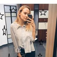 Алиса Старикова