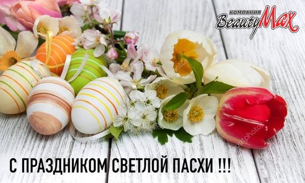 -77511436_457242419