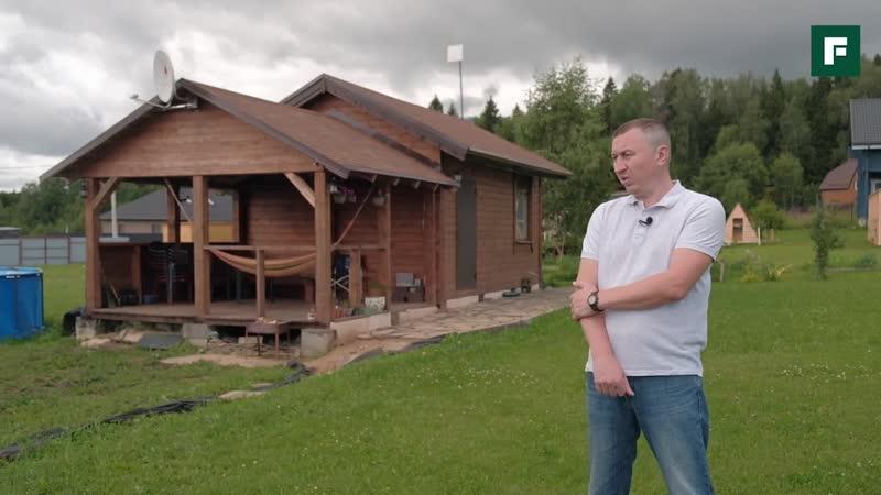 Мини-дом за 150 тыс. для ПМЖ_ бюджетная стройка своими руками