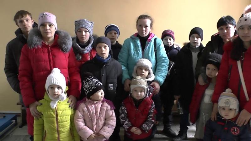 Помощь от жителей Финляндии многодетным семьям в Дебальцево