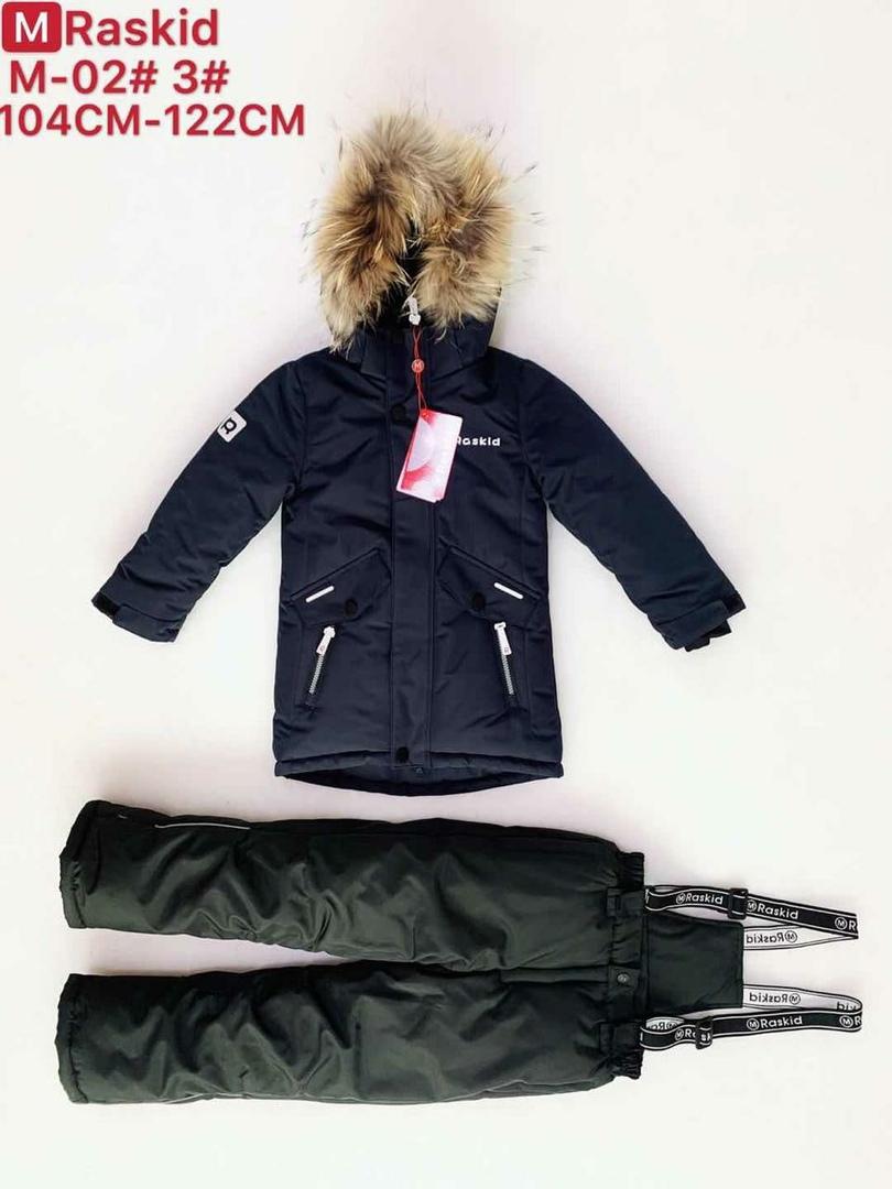 Зимний костюм Raskid М- 02-3