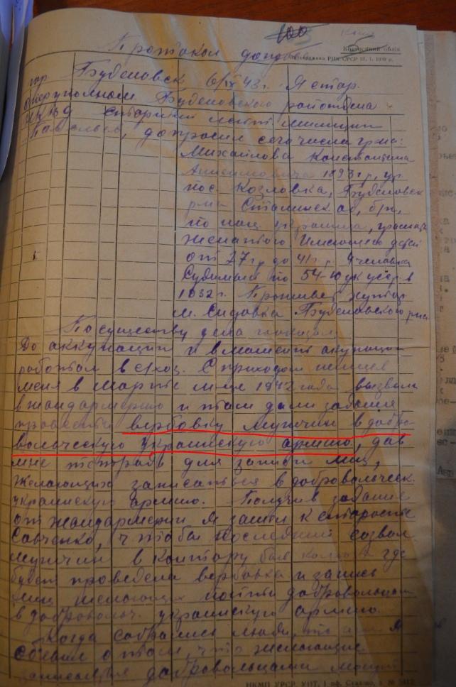 БЕСПАМЯТСТВО, изображение №17