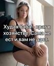 Ольга Липатова - Санкт-Петербург,  Россия