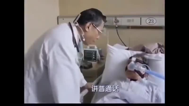 Коронавирус Китай 最基本的常識鐘南山都沒有注意因此我懷疑這是一個假的患者或者演員誰敢在病房摘下口罩跟病人說話除非不想活了