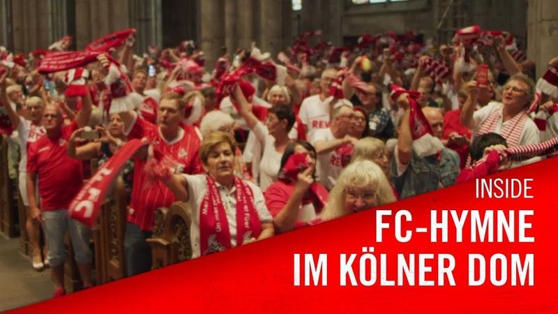 Fans singen die FC HYMNE im Kölner Dom 1 FC Köln Mer stonn zo dir